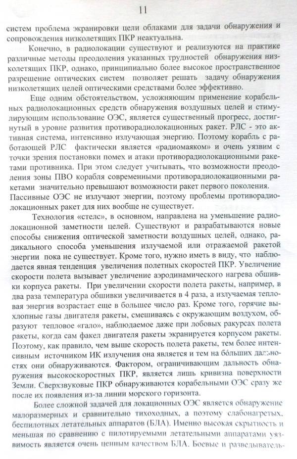 http://sh.uploads.ru/t/jJ4qH.jpg