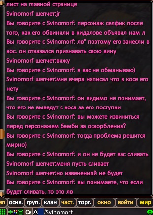 http://sh.uploads.ru/t/jOTf7.jpg