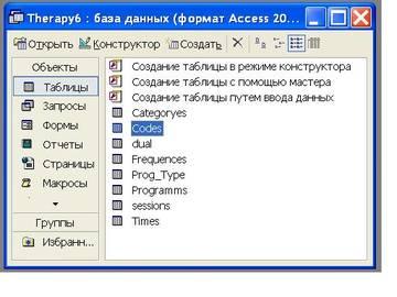 http://sh.uploads.ru/t/jWT2Y.jpg