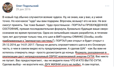 http://sh.uploads.ru/t/jbrJq.png