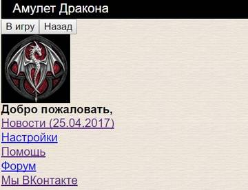 http://sh.uploads.ru/t/jeXh2.jpg
