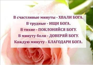 http://sh.uploads.ru/t/jfIb7.jpg