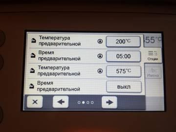 http://sh.uploads.ru/t/jfVcv.jpg