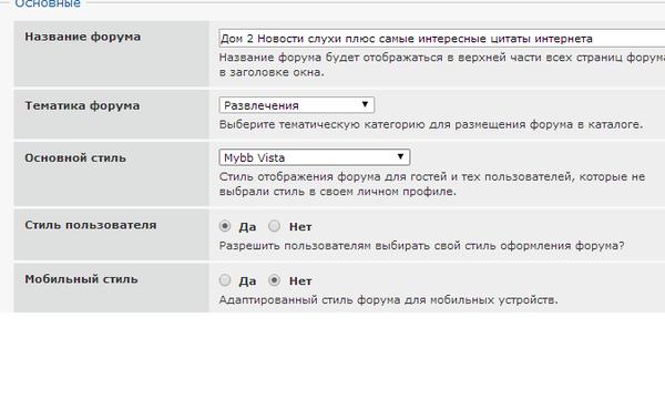 http://sh.uploads.ru/t/jgLen.png