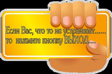 http://sh.uploads.ru/t/jgrYN.png