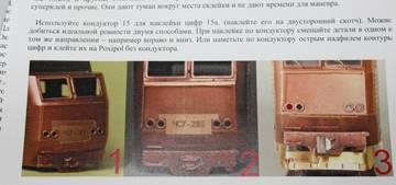 http://sh.uploads.ru/t/jh56v.jpg