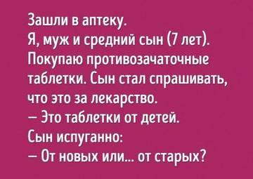 http://sh.uploads.ru/t/jkiqs.jpg