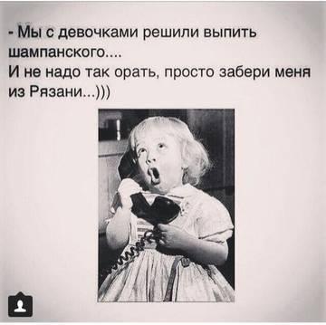 http://sh.uploads.ru/t/jlRIz.jpg