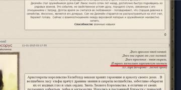 http://sh.uploads.ru/t/jvG9e.jpg