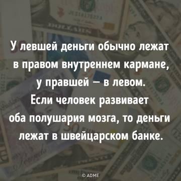 http://sh.uploads.ru/t/k5q0z.jpg