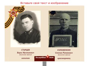 http://sh.uploads.ru/t/k62vc.png