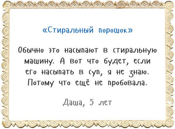 http://sh.uploads.ru/t/k9DfB.jpg
