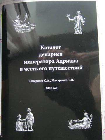 http://sh.uploads.ru/t/k9u8B.jpg
