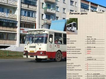 http://sh.uploads.ru/t/kCTHb.jpg
