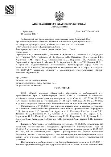 http://sh.uploads.ru/t/kEUeS.png