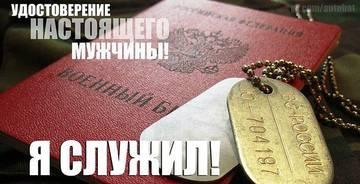 http://sh.uploads.ru/t/kHm3P.jpg