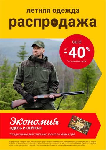 http://sh.uploads.ru/t/kJcet.jpg