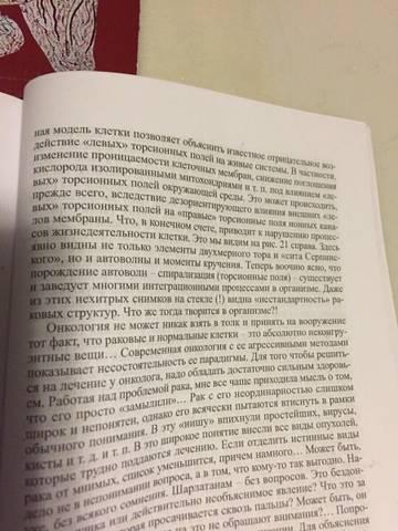 http://sh.uploads.ru/t/kTayr.jpg