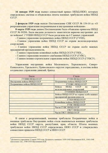 http://sh.uploads.ru/t/kTezR.jpg