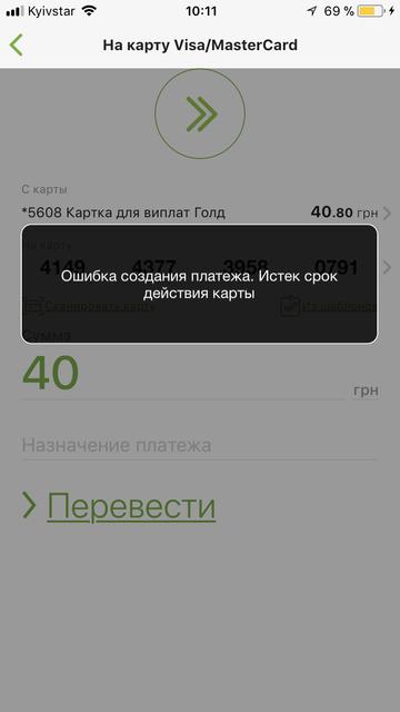 http://sh.uploads.ru/t/kVRTO.png