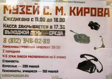 http://sh.uploads.ru/t/kXdP8.jpg