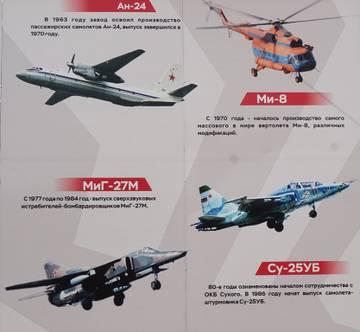 http://sh.uploads.ru/t/kals2.jpg