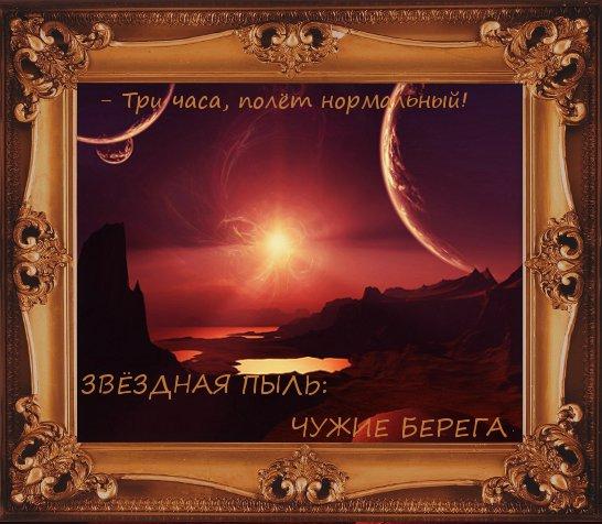 http://sh.uploads.ru/t/kbhl3.jpg
