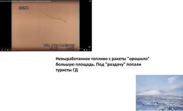 http://sh.uploads.ru/t/keDRv.jpg
