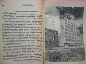 http://sh.uploads.ru/t/keivZ.jpg