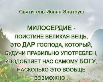 http://sh.uploads.ru/t/kl2m4.jpg