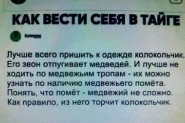 http://sh.uploads.ru/t/km1lT.jpg