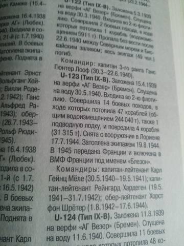 http://sh.uploads.ru/t/koHhe.jpg