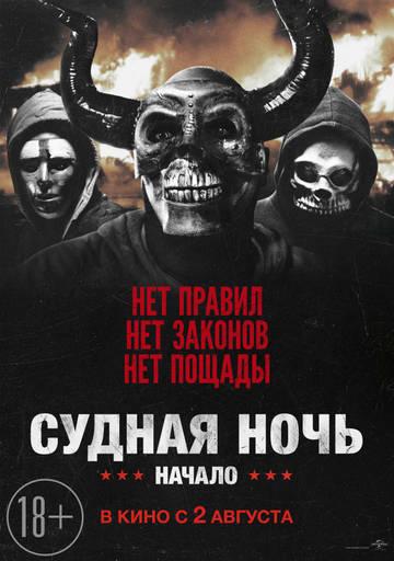 http://sh.uploads.ru/t/kqaWj.jpg