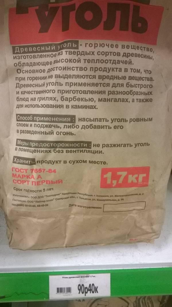 http://sh.uploads.ru/t/kszW5.jpg