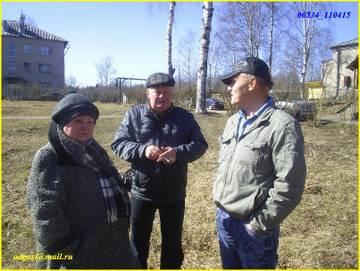 http://sh.uploads.ru/t/kua4d.jpg