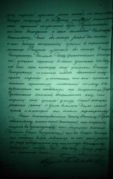 http://sh.uploads.ru/t/kwuzU.jpg