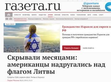 http://sh.uploads.ru/t/kyL9g.jpg
