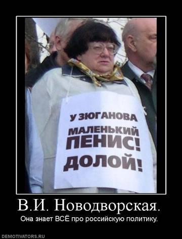 http://sh.uploads.ru/t/l08qx.jpg