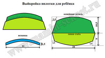 http://sh.uploads.ru/t/l4Z09.jpg