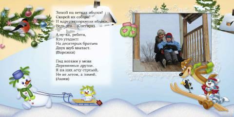 http://sh.uploads.ru/t/l4eEY.jpg