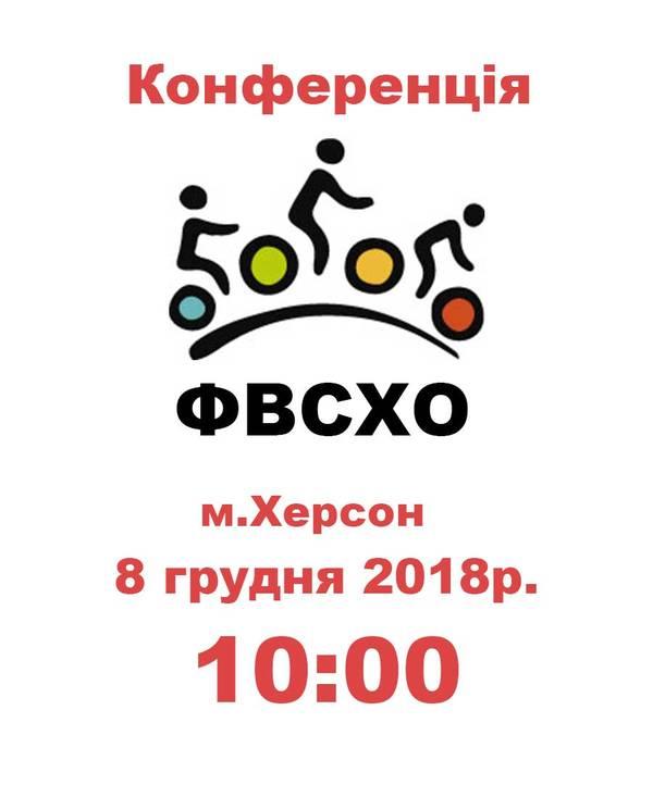 http://sh.uploads.ru/t/l5A1Q.jpg