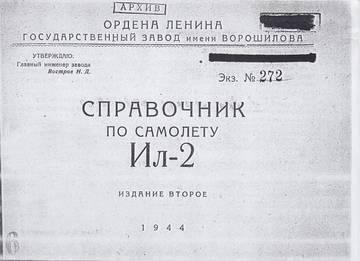 http://sh.uploads.ru/t/l5FHY.jpg