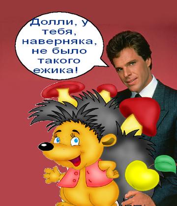 http://sh.uploads.ru/t/l7UHY.png