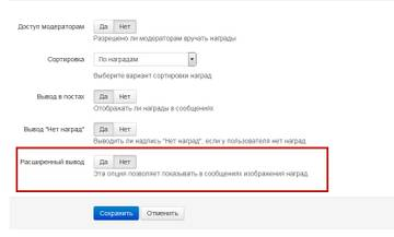 http://sh.uploads.ru/t/l8TXM.jpg