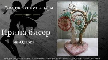http://sh.uploads.ru/t/lAcGN.jpg