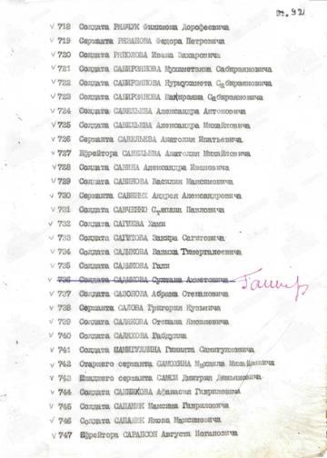 http://sh.uploads.ru/t/lDkWj.jpg