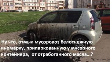 http://sh.uploads.ru/t/lFRJ6.jpg