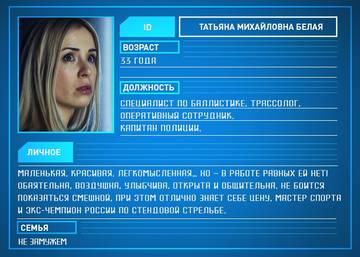 http://sh.uploads.ru/t/lFSWj.jpg