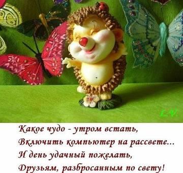 http://sh.uploads.ru/t/lFmBw.jpg