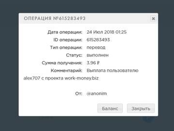 http://sh.uploads.ru/t/lIGu6.jpg